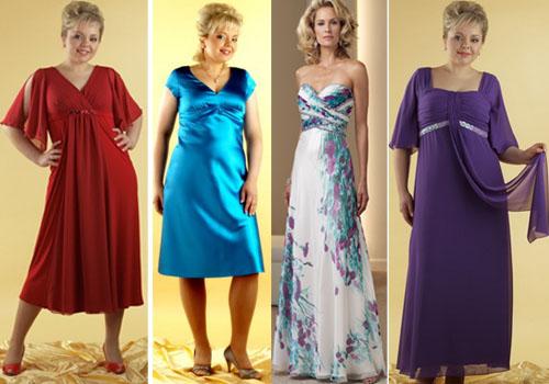 Выбираем платье к дочери на свадьбу